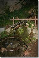 Die Quelle